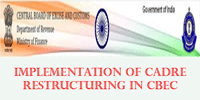 implementation-of-Cadre-Restructuring-in-CBEC