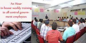 in-house weekly training to all central government employees