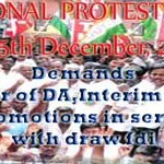 Central Government Employees Federations to observe Protest Day on 5th December