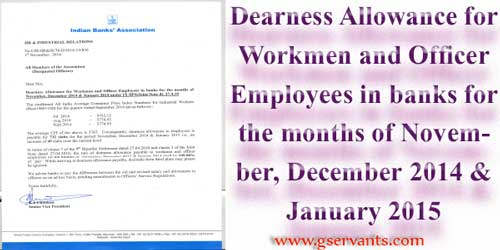 Dearness Allowance for Bank Employees for  November, December 2014 and January 2015