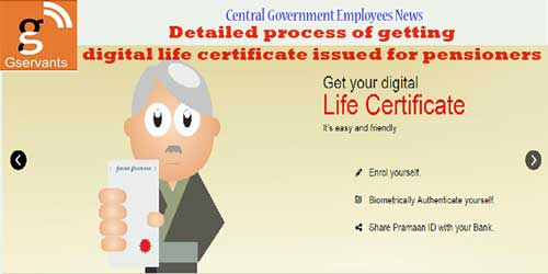 Detailed-process-of-getting-digital-life-certificate-issued-for-pensioners
