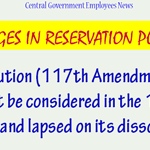 Changes in Reservation Policy in Promotion