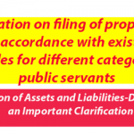 Declaration of Assets and Liabilities-DOPT issued an Important Clarification