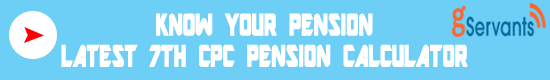 Basic Pension calculator as per 7th CPC Recommendation