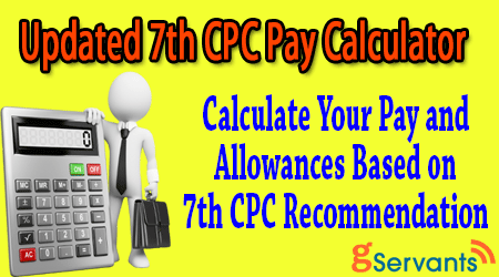 Pay Calculator for 7th pay commission recommendation