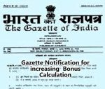 Gazette Notification for increasing  Bonus Calculation Ceiling is Published