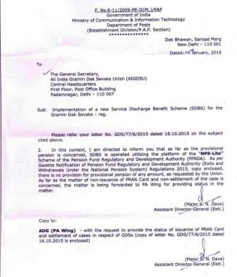 Service Discharge Benefit Scheme (SDBS) for the Gramin Dak sevaks
