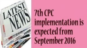 7th cpc implementation date