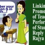 Linking Promotion of Teachers to Performance of Students