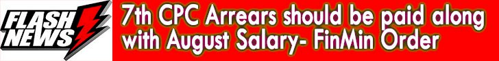 7th CPC Arrears should be paid along with August Salary