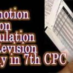 7th CPC Option Calculator for Promotion Cases