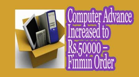 computer-advance-increased-to-rs-50000