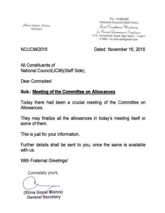 Allowance Committee Meeting Decision