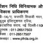Updation of AADHAR Number in PRAN of NPS Subscribers