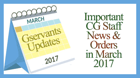 CG staff Orders and News