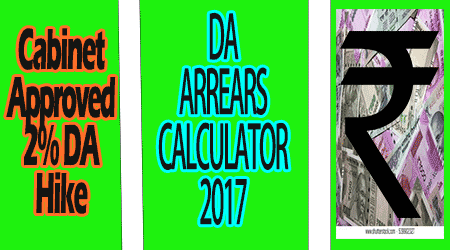 Dearness Allowance Arrears calculator 2017