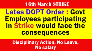 Latest DoPT Order on Strike