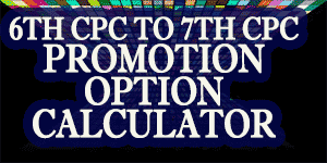 6th CPC to 7th CPC Promotion Option Calculator