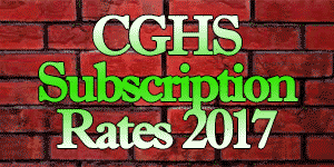 CGHS Subscription Rates 2017