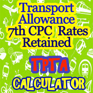 Transport Allowance Rates