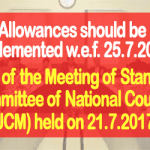 Allowances should be Implemented w.e.f. 25.7.2016