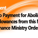 No Payment for Abolished Allowance