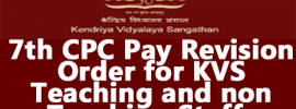 Revised Basic Pay to be Mentioned in the Pay Bill for KVS Employees