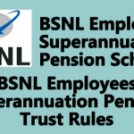 BSNL Employees Pension Scheme Monthly Contribution Rates
