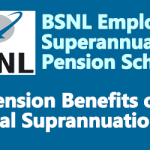 BSNL Pension Scheme Benefits on Normal Superannuation Age