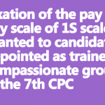 Fixation of the pay of trainees