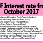 GPF Interest rate from October 2017