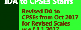Revised DA to CPSEs from Oct 2017 for Revised Scales w.e.f.1.1.2017
