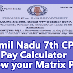 Tamil Nadu 7th CPC Pay Calculator