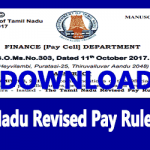 Tamil Nadu Revised Pay Rules 2017 - 7th CPC Pay Matrix and Allowance