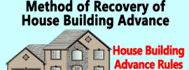 HBA Interest Rate and Method of Recovery of House Building Advance