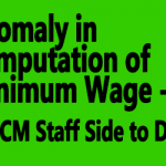 Computation of 7th CPC Minimum Wage is an Anomaly - Staff Side NCJCM