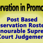 Post Based Reservation Roster - Honourable Supreme Court Judgement
