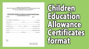 Children Education Allowance Certificate format