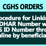 Linking AADHAR Number with CGHS ID through Online