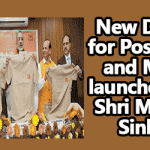 New Dress for Postmen and MTS launched by Shri Manoj Sinha