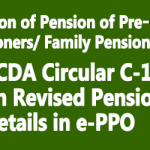 PCDA Circular C-180 on Revised Pension Details in e-PPO