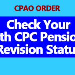 Check Your 7th CPC Pension Revision Status