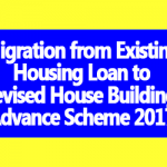 Migration from Existing Home Loan to revised HBA scheme 2017