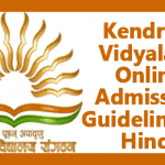Kendriya Vidyalaya Online Admission Guidelines in Hindi