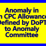 Anomaly in 7th CPC Allowances Defined by DoPT to Anomaly Committee