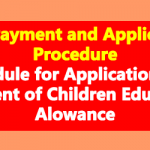 CEA Payment and Application Procedure