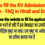How to fill the KV Admission online form – FAQ in Hindi and English