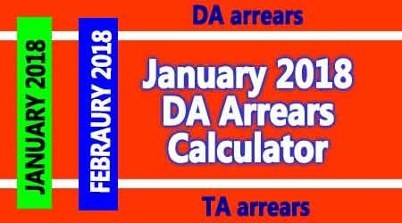 January 2018 DA Arrears Calculator