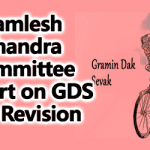 Kamlesh Chandra Committee Report on GDS Pay Revision