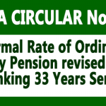 Normal rate of Ordinary and Enhanced Family Pension Revised - PCDA Circular 597